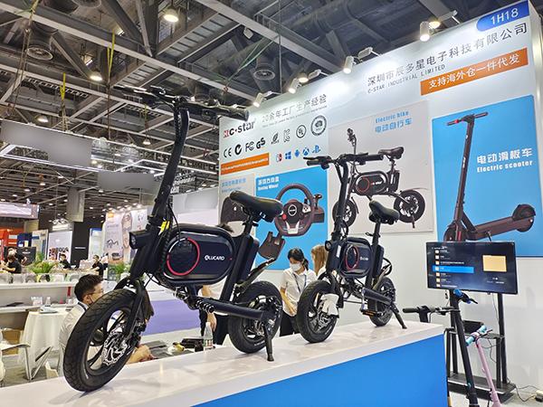 2021秋季广州国际电子及电器