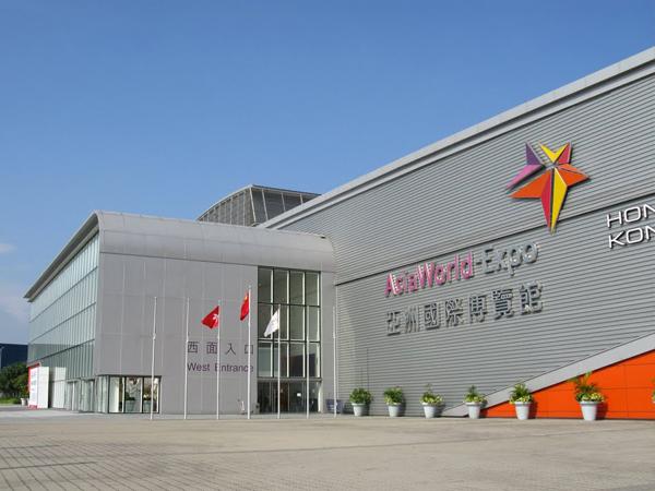 亚洲国际博览馆.jpg
