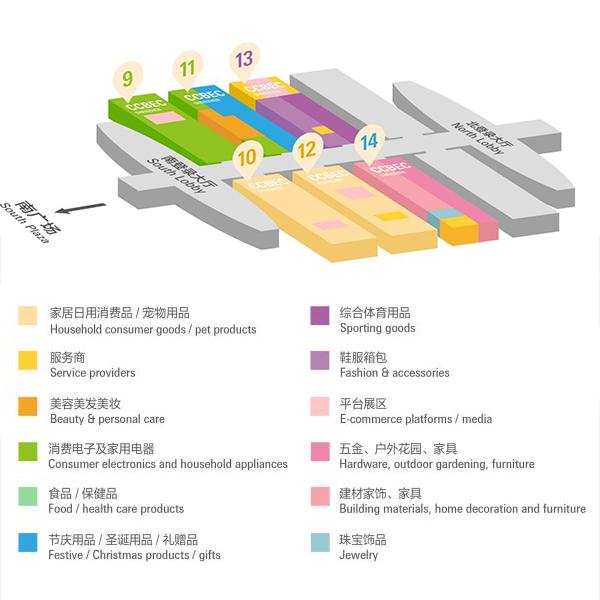 深圳CCBEC.jpg